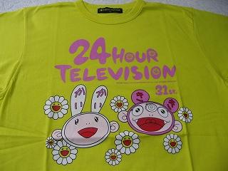 24時間TV Tシャツ2