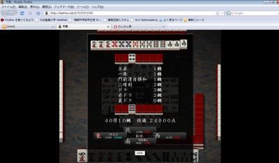 縺セ繝シ縺倥c繧点convert_20090608014908