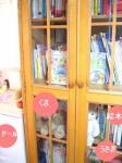 あたしの本棚とそのよこにあるお人形の家。
