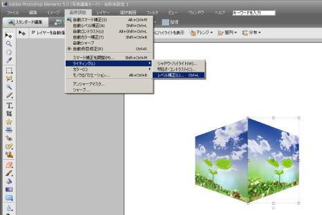 box12.jpg