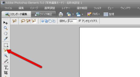 box16.jpg