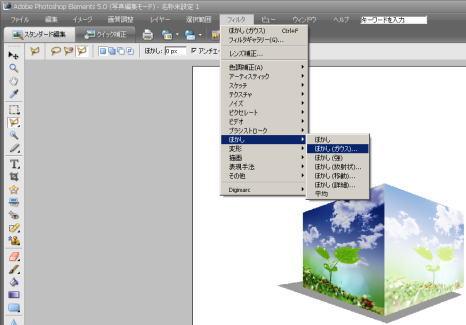 box20.jpg