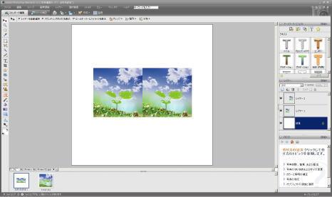 box7.jpg