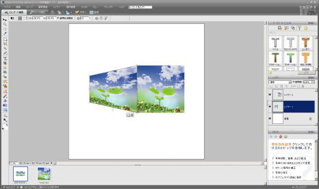 box9.jpg