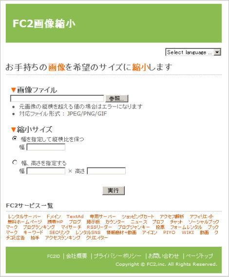 fc2.jpg