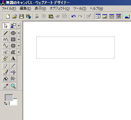 webart2.jpg