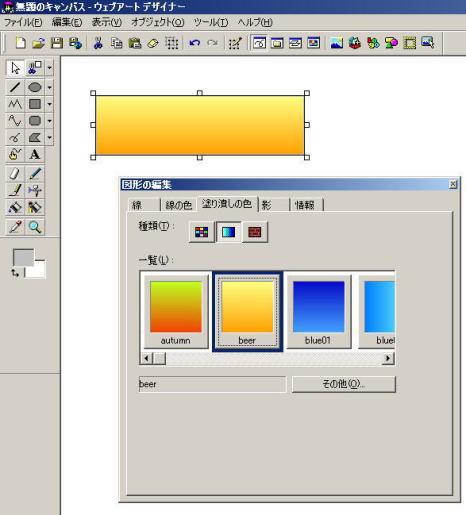 webart3.jpg