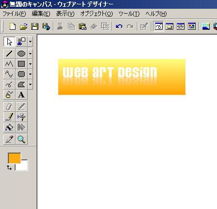 webart6.jpg