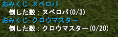 20110417_03.png