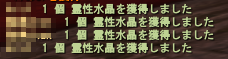 20110417_15.png