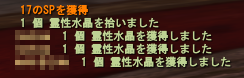 20110422_02.png