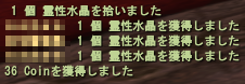 20110425_01.png