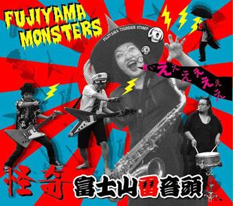 FUJIYAMA MONSTERS