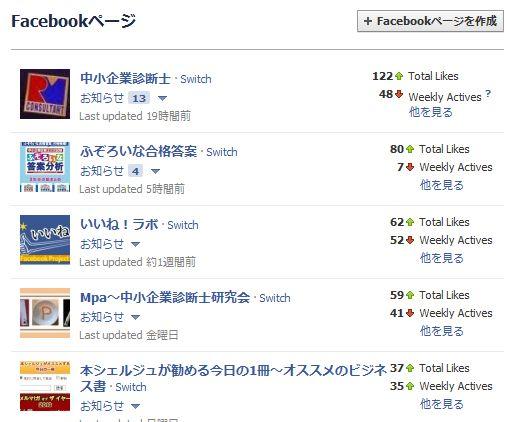 facebook-page0512.jpg