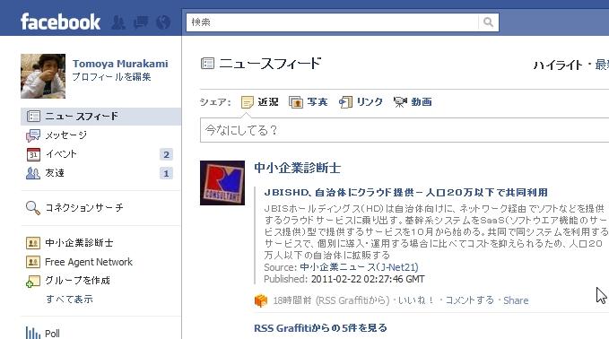 facebook-rss3.jpg