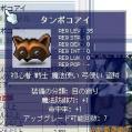 20071102173917.jpg