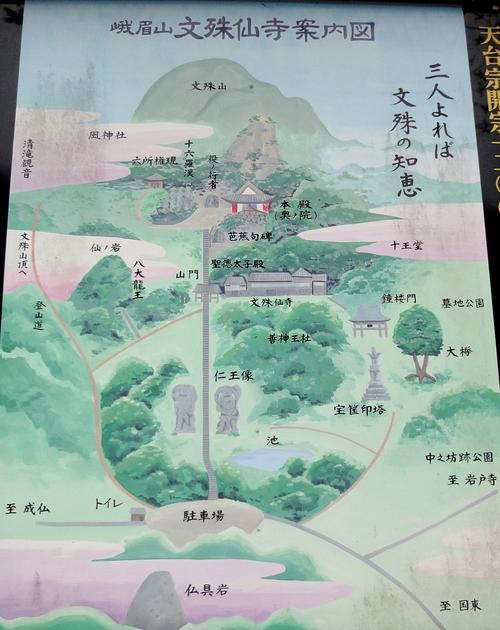 230402 文殊仙寺1-1