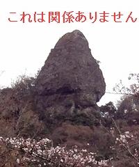 230402 文殊仙寺25-2