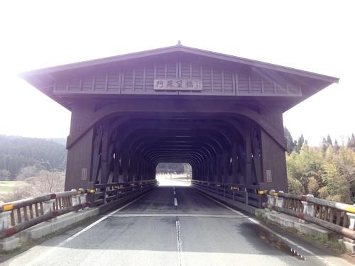 230409 阿蘇望橋2