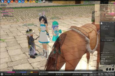 mabinogi_2008_09_03_008.jpg