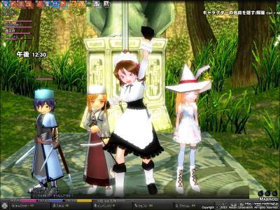 mabinogi_2008_09_05_057.jpg