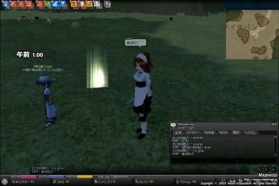 mabinogi_2008_09_06_011.jpg