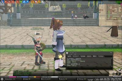 mabinogi_2008_09_06_101.jpg