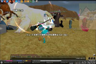 mabinogi_2008_09_07_031.jpg