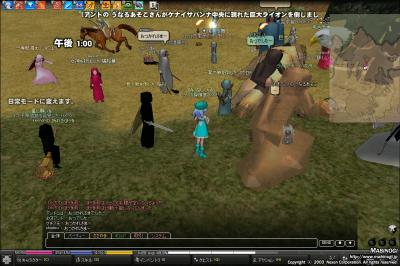 mabinogi_2008_09_07_044.jpg