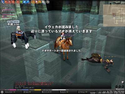 mabinogi_2008_09_08_074.jpg
