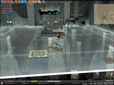 mabinogi_2008_09_08_077.jpg