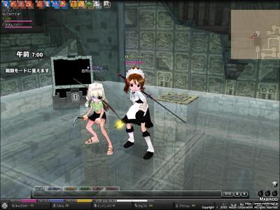 mabinogi_2008_09_08_085.jpg