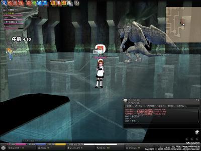mabinogi_2008_09_08_111.jpg