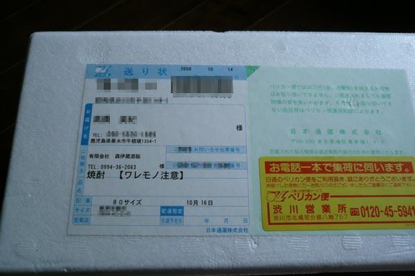 20081015_b.jpg