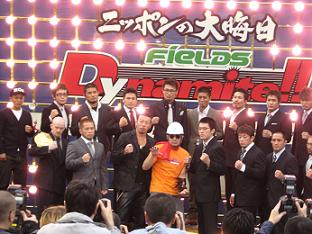 Dynamite記者会見 020