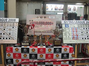 20081104Gタッグリーグ 001