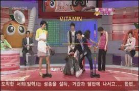 vitamin6.jpg