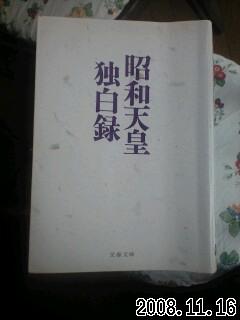 20081116155715