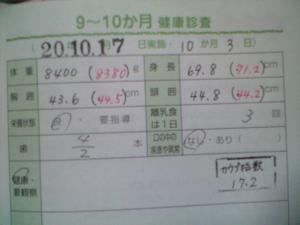 20081017123034
