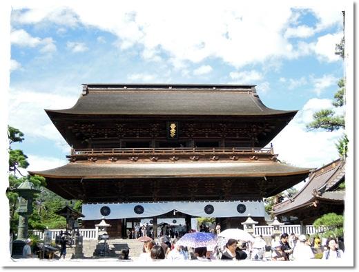 39・2011・9・18・善光寺4