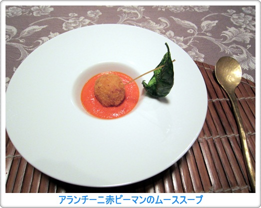 31・2011・9・18・KASUKE山荘