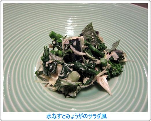 32・2011・9・18・KASUKE山荘