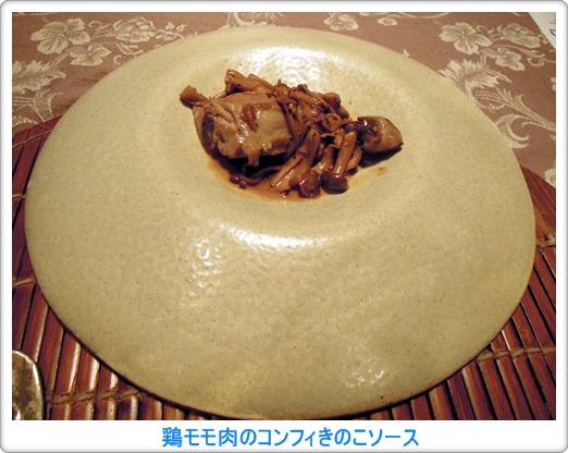 34・2011・9・18・KASUKE山荘