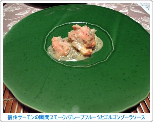 35・2011・9・18・KASUKE山荘