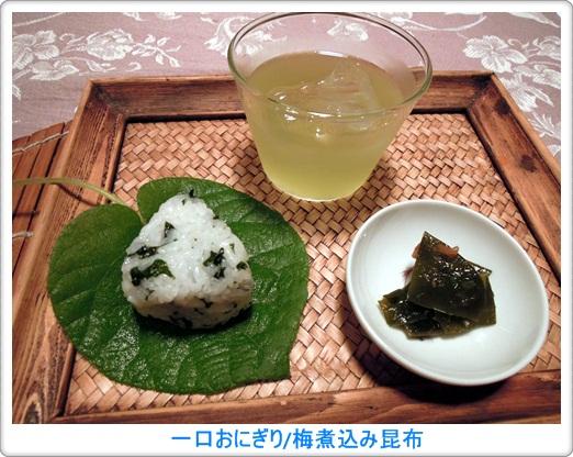 36・2011・9・18・KASUKE山荘