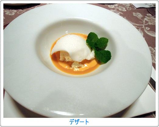 37・2011・9・18・KASUKE山荘