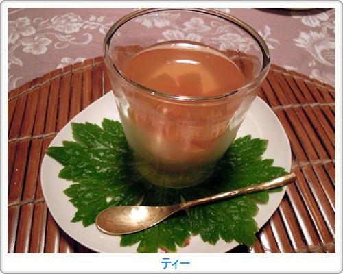 38・2011・9・18・KASUKE山荘