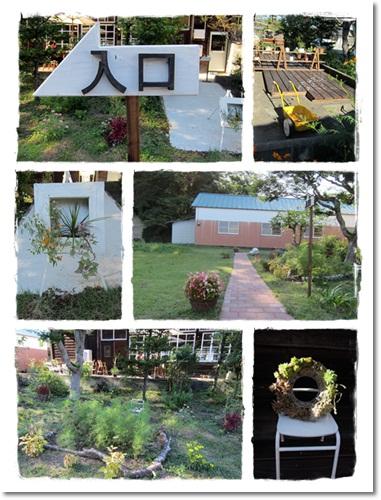 2011・9・24・篠山市ものいれ7