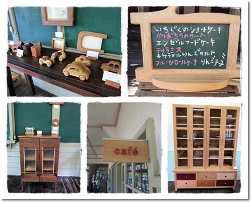 2011・9・24・篠山市ものいれ9