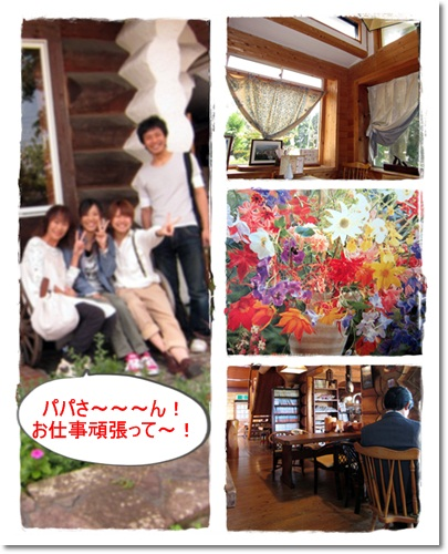 2011・10・7・バンクーバー-2